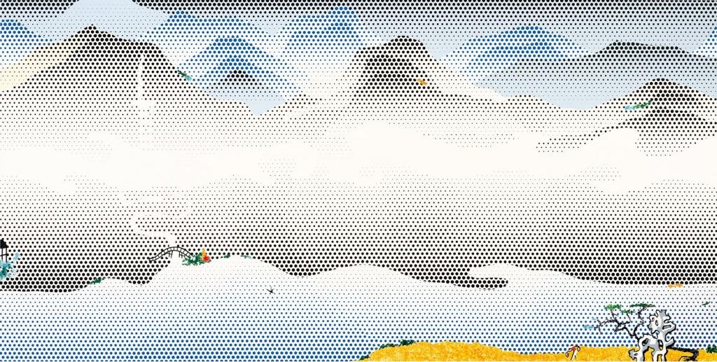 Roy Lichtenstein - 'Collage for Landscape with Scholar's Rock' 1996